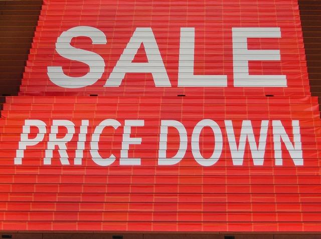 デリーモをお得に買える最新情報を教えます!どこよりも安く買える方法なのでお見逃しなく!
