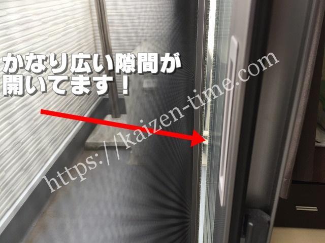 こんなに窓と網戸の隙間が開いてたら、蚊だけではなくいろいろな害虫が入ってきそうですね。