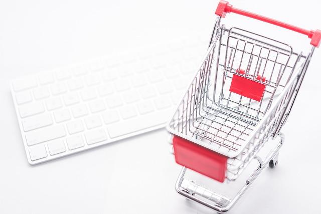 ナイトアイボーテは公式販売ページのキャンペーンを利用して購入すると最もお得に手にはいります。
