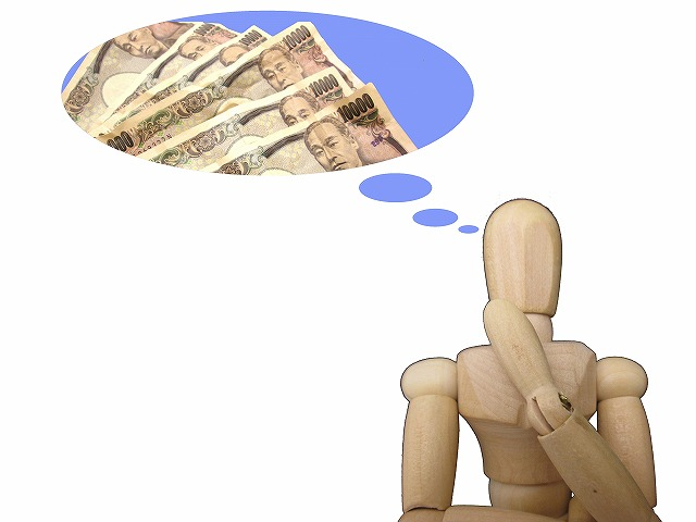 お買い物はやっぱりお得に済ませたいものです。一番いい購入方法を知らないと損してしまうので気をつけましょう!