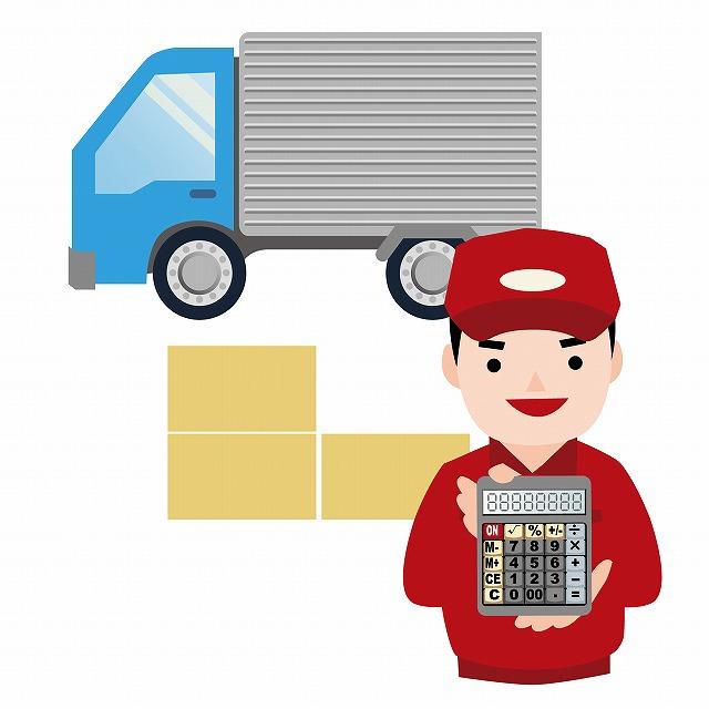 中古トラックを査定してもらうタイミングはいつが良いのかと迷っていませんか?そんな時は、完全無料で査定してくれるトラック買取業社に査定を依頼しましょう。