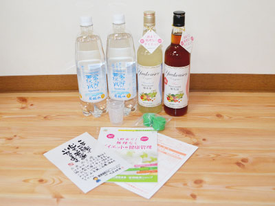 酵素ドリンクの優光泉は、とても人気のあるロングセラー商品なので安心して飲むことができます。