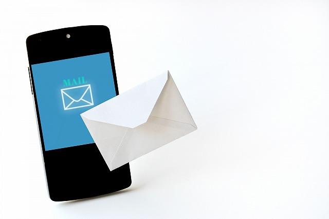 24時間365日メールサポートを使いたい放題なので、半信半疑のまま実践することがなくなります。
