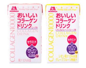 森永製菓のおいしいコラーゲンドリンクは、累計販売本数が1億本を超えている大人気美容ドリンクです。