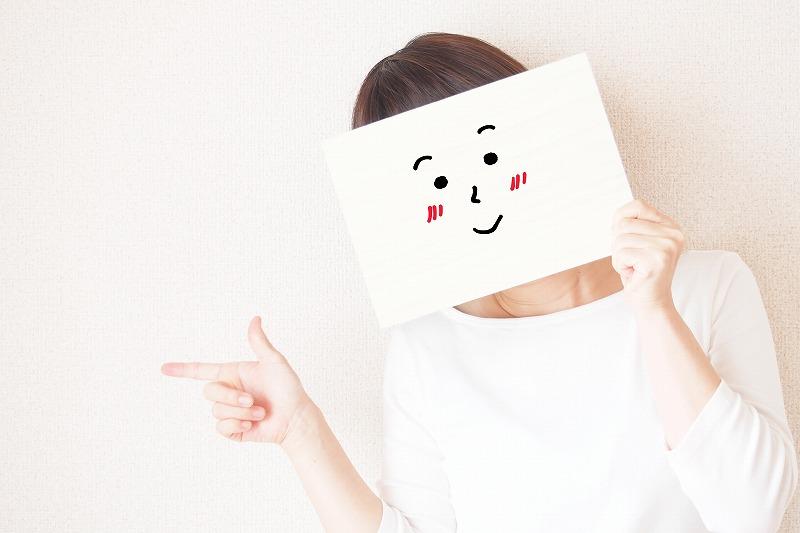 短期間で簡単に小顔になる方法があるのを知っていますか?もう生まれつきだから仕方ないと諦める事はありません。