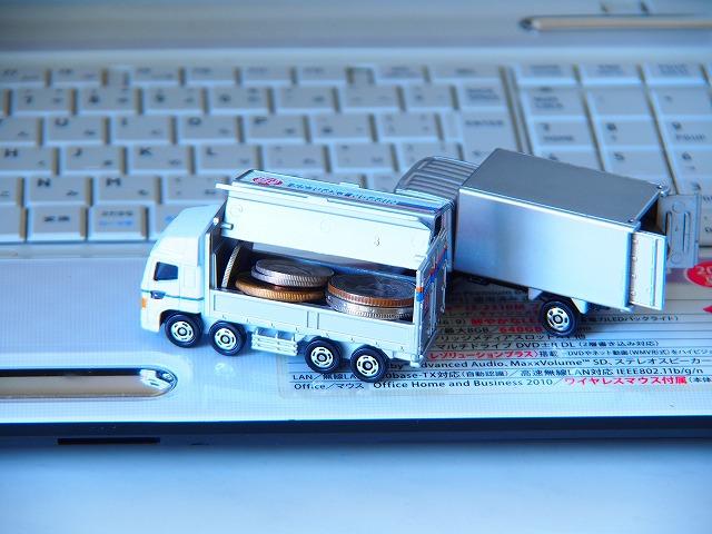 トラックを売却する際には、ちょっとしたコツがあります。この方法を知らずに大切な財産でもあるトラックを売ってしまうと大変大きな損失になってしまうかもしれません。