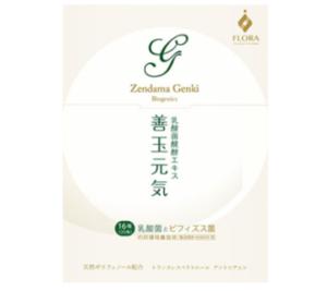 善玉元気は短鎖脂肪酸を主成分配合したゼリー状のサプリメントです。