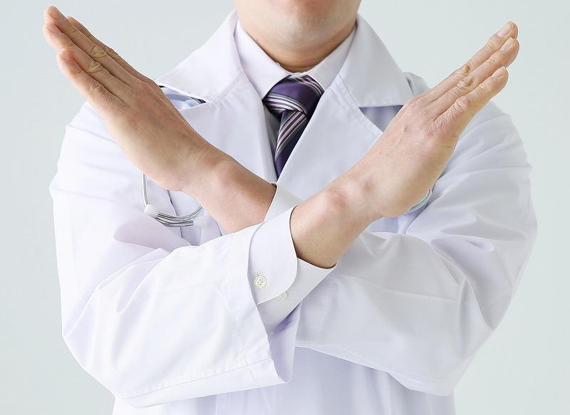 健康診断の血液検査で血糖値の数値が高かったならこの対処法を試してみてください。とても簡単に手軽に取り入れる事ができる方法なので是非参考にしてみてくださいね。