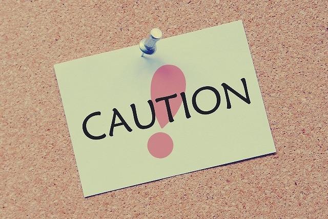 超音波美顔器の専用ジェルを使用せずにスキンケアをすると副作用の危険があるので注意が必要です。