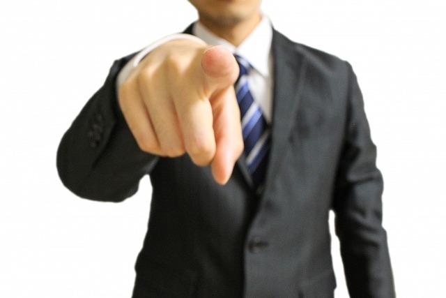 プロパンガス会社を変更するときに心配なのが現契約会社とのトラブルです。