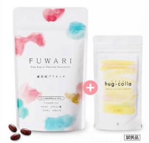 FUWARIとハグコラのセットを手に入れてキレイになりませんか?