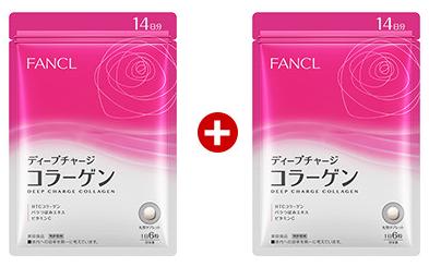 【ファンケル】ディープチャージコラーゲンは角が丸い錠剤タイプなので、とても飲みやすいと高評価を受けています。