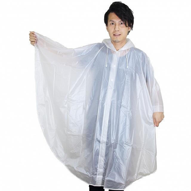 野球観戦で雨が降りそうな時はレインコートを持っていこう!