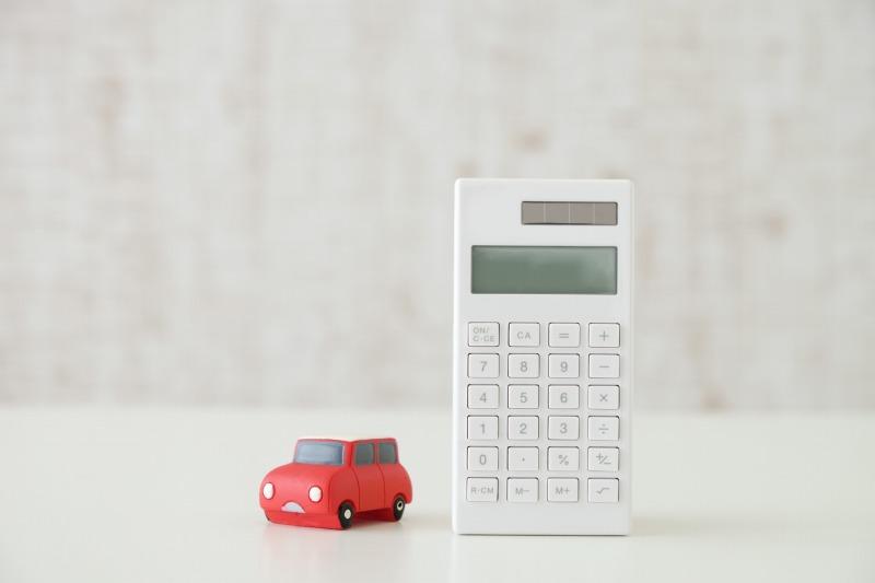 今乗っている車を高く売る方法!