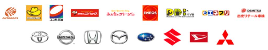 マイカー賃貸カルモの中古車版のメンテナンスは、全国30,000店舗以上のカルモ指定事業所ならどこでも受けることができます。