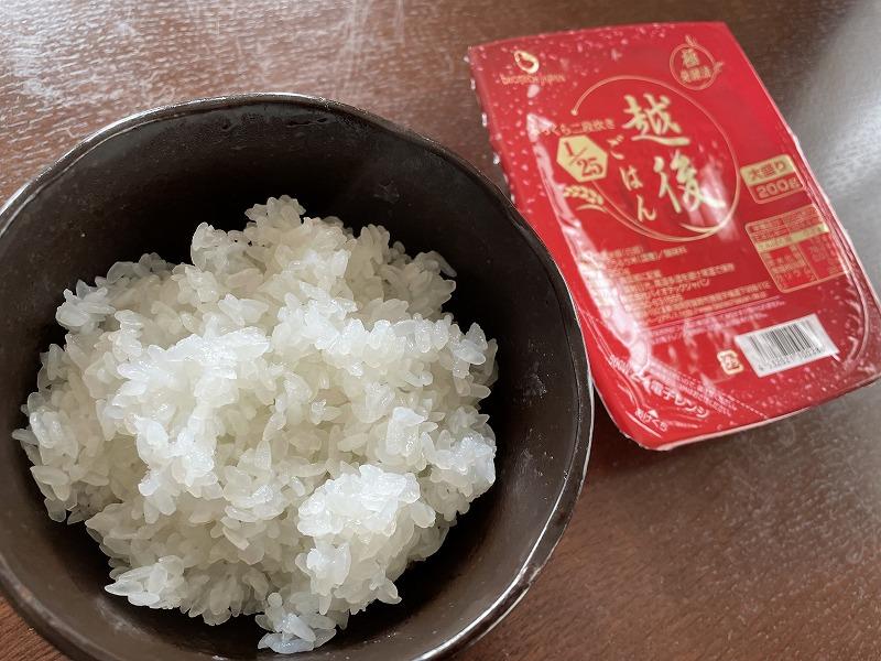 たんぱく調整米「越後ごはん」1/25大盛りは、低たんぱく米特有のプラスチックを温めた時のような樹脂臭がなくて美味しい!