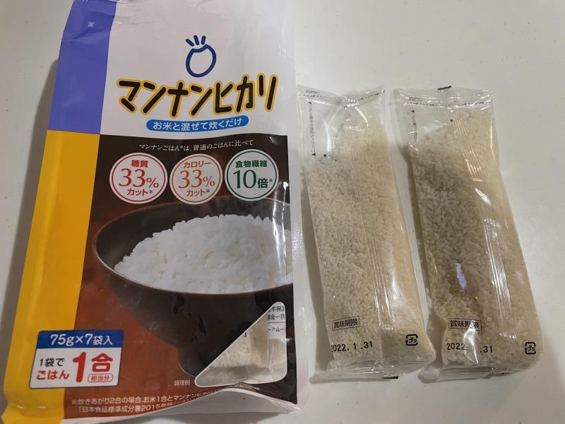 マンナンヒカリを白米と一緒に炊けば、ご飯が倍増して満足感アップ!しかも食物繊維もたっぷりだから便秘や美肌に役立ちます。