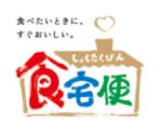 食宅便のロゴ