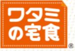 ワタミの宅食のロゴ