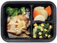 ヨシケイの冷凍宅配弁当「シンプルミール」