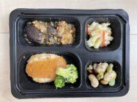 「まごころケア食」の冷凍宅配弁当